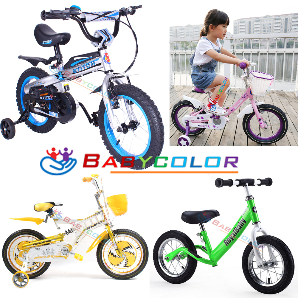 babycolor1
